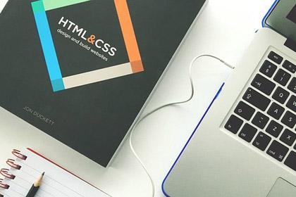 سبع نصائح لتصميم موقع إلكتروني ناجح