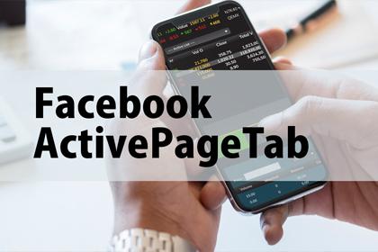 خدمة زر المحتوى الإضافي على صفحات الفيسبوك